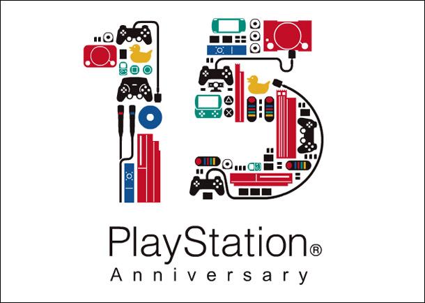 anniversaire playstation