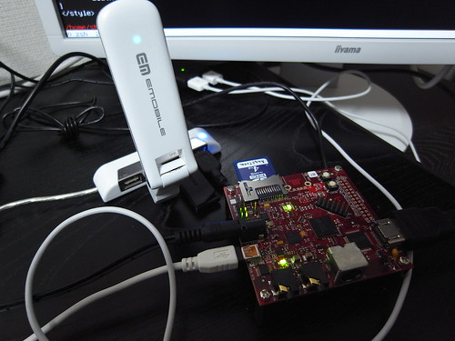 beagleboard + emobile
