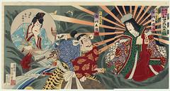 Amaterasu by Kunisada the 3rd (timtak) Tags: japan mirror feminine culture horror ghosts monstrous ringu