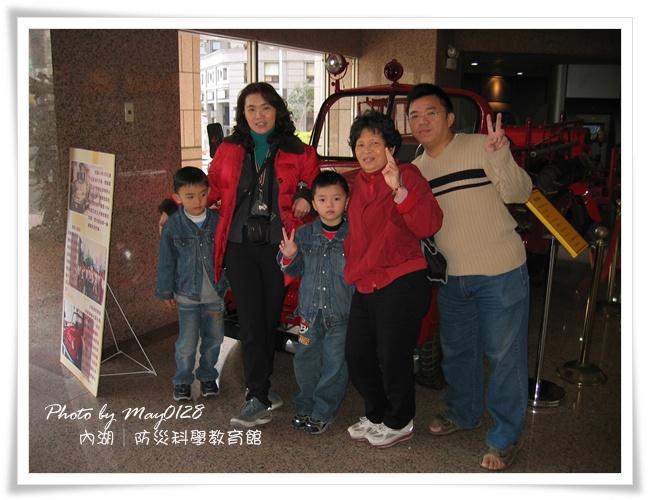2010_01_01 23防災教.JPG