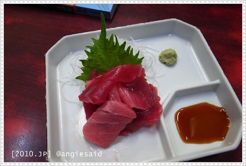 b-20100118_063108.jpg