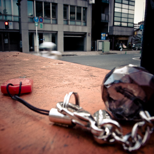 The Old Ball and Key Chain