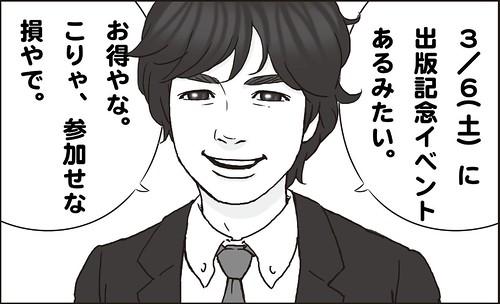 keisuke_01