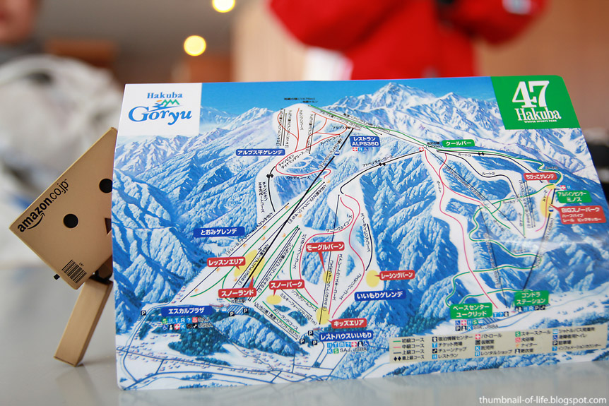 Hakuba Map