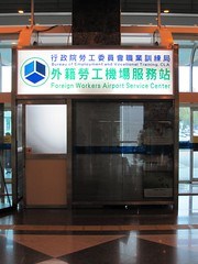 Xiaogang International Airport