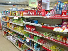 Nokia N900 Camera Sample Shots 09