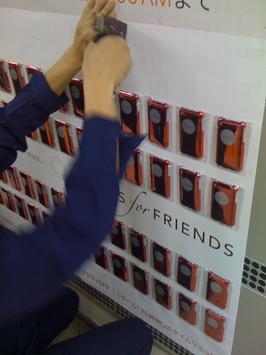 German E-Commerce Brands4Friends Gives Away Free iPhone Case In Shibuya, Tokyo