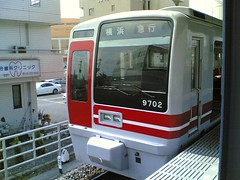 Sotetsu line train