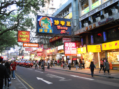 HONG KONG 0067