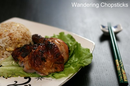 Ga Ro Ti Xa (Vietnamese Roasted Lemongrass Chicken) 7