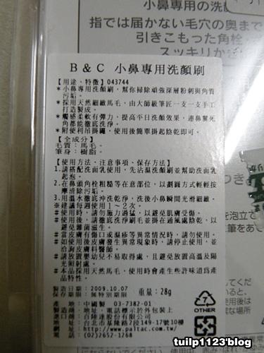 DSCN6789