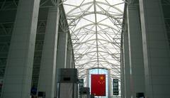 IMG_9901_ (minchasa) Tags: airport bai yunintl