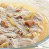 Steamed Chicken with Ginger, Salted Fish & Bénédictine