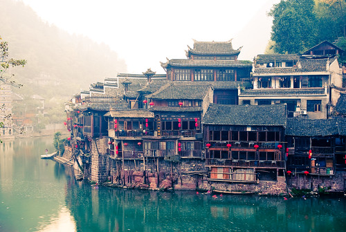 China Photo: Fenghuang Morning