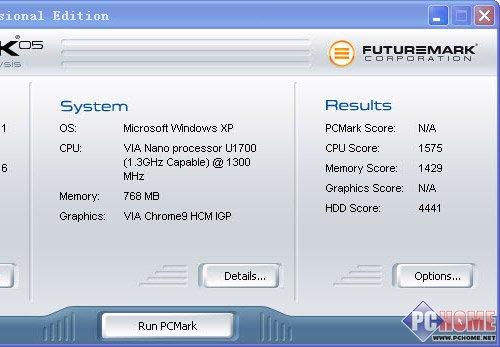 20091102-VT6571-02