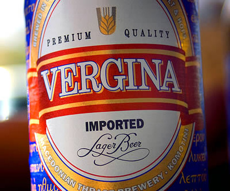 WTF products: Vergina