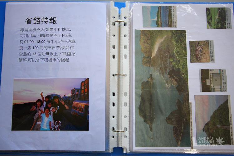 9810-旅遊計畫_018.jpg