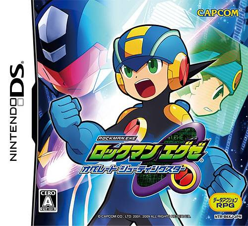 Rockman.EXE Operate Shooting Star ra mắt 12/11