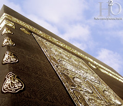 40/365 ,,, (H) Tags: gold islam h2o saudi mecca  allah makkah makka ksa meca  kaaba                  ka3bh      masha3el