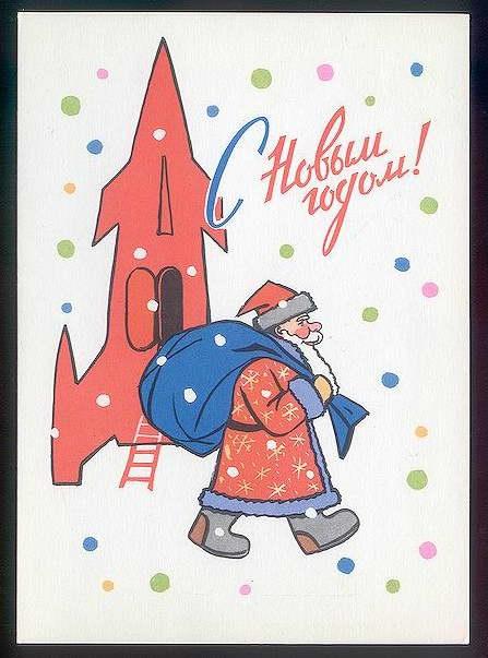 Space-age Santa