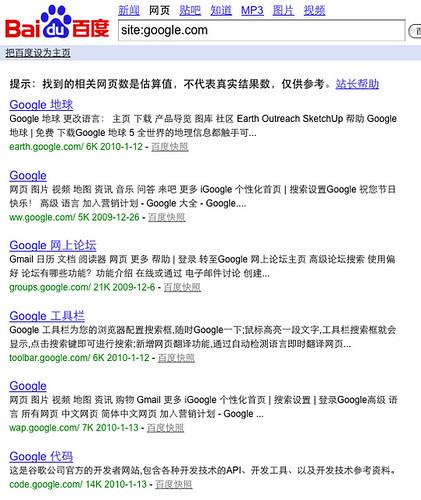 百度搜索_site_google.com