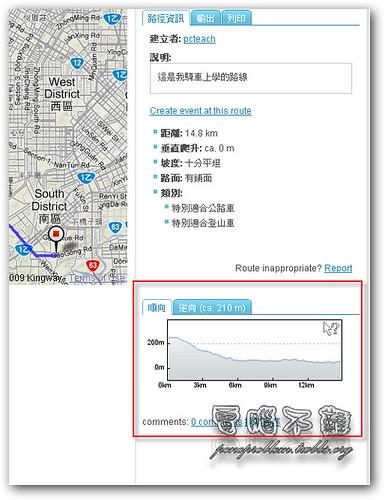 bikemap-19