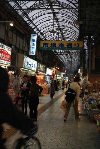 沖繩 牧志市場