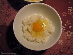Tamago Gohan appena messo l'uovo