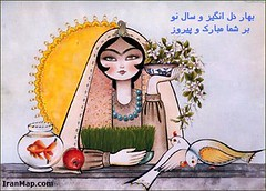 Happy Norouz - نوروزتان خجسته و پیروز با د (IranMap) Tags: norooz nowruz نوروز noroz nouroz iranmap خجسته iranmapcom نوروزتان