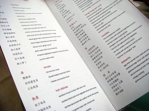 上海夜上海餐廳