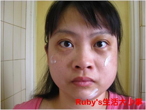 vatic清透防曬格離乳液 (7)
