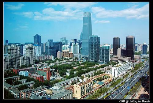 CBD Area Beijing ???????