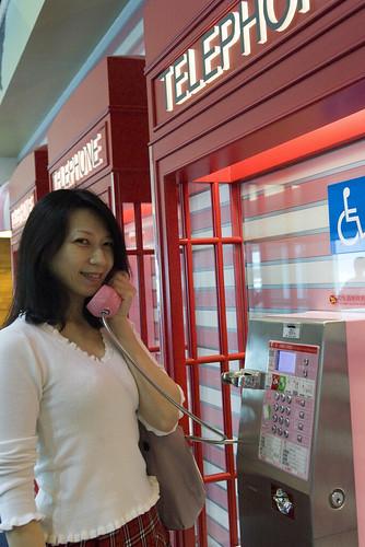 韓國之旅-Hello Kitty 二航廈