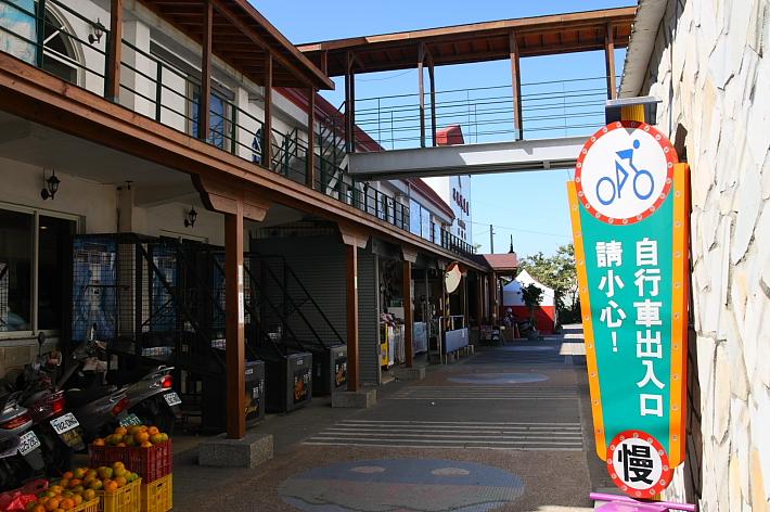 石岡情人木橋002