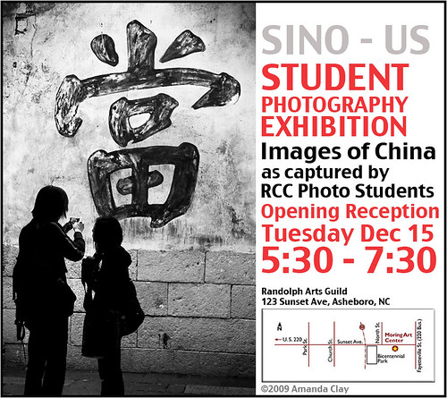 China Photo Exhibit