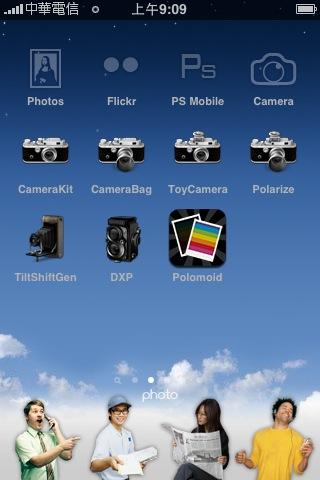 my 3gs screenshot - photo toy