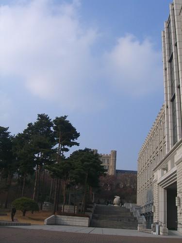 Korea University 2