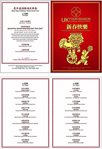 fourseason cny menu printing 20100118