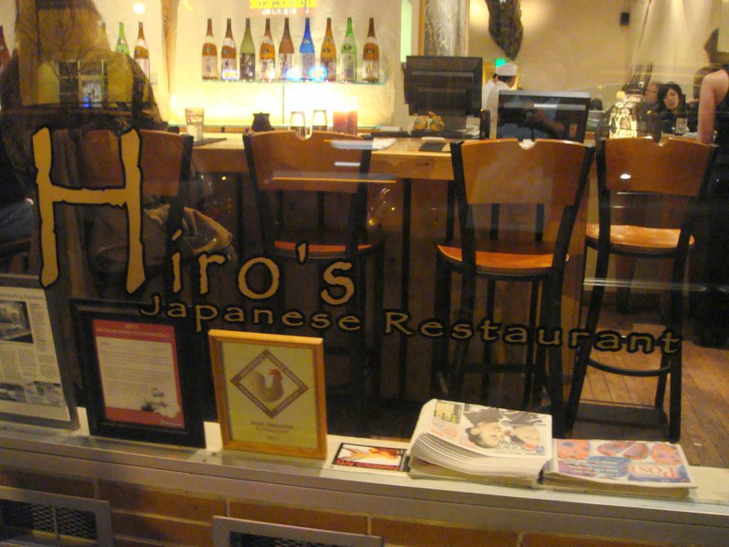 Hiro's