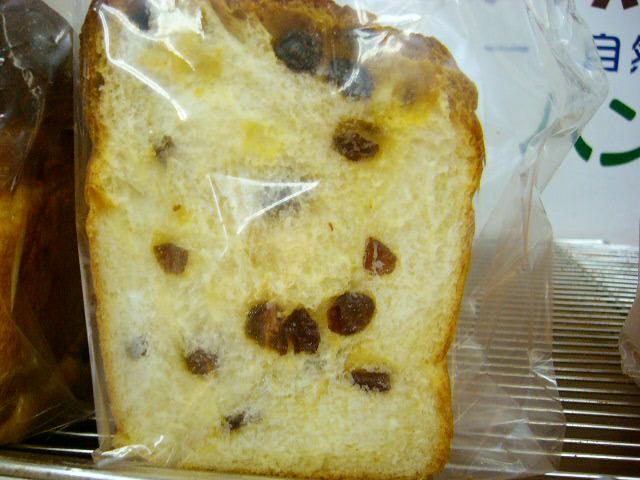モチモチレーズン食パン350