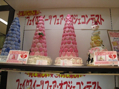 20100223_sweets 006