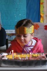 shir 4th Birthday (shyb) Tags: birthday shai shir sigal