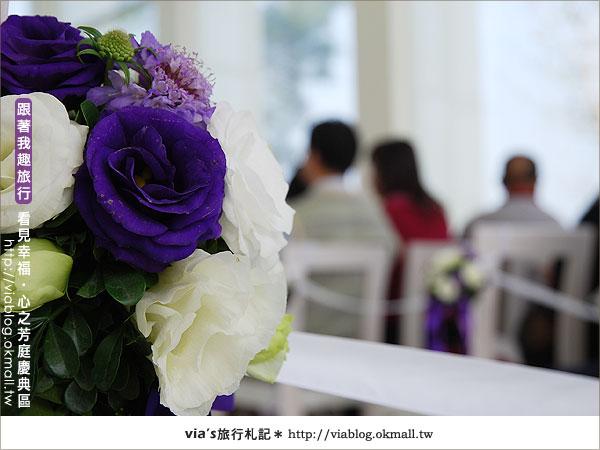【心之芳庭】幸福婚禮登場~台中心之芳庭慶典區16