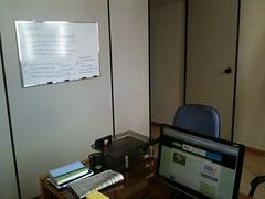 Sala Principal (Dinheirama.com) Tags: blog escritorio qg dinheirama