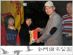 2010-元宵活動(瓊林)-06