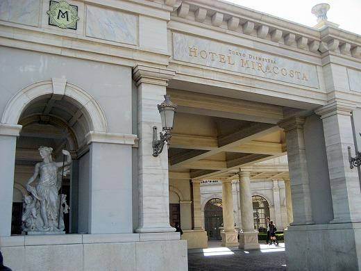 The Tokyo DisneySea Hotel MiraCosta 1