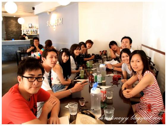 Gold Coast's Surfers Paradise: Bassim Korean Restaurant