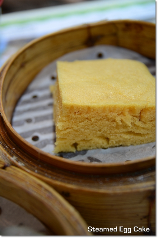 Steamed Egg Cake