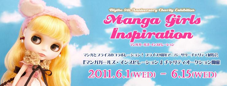 Manga Girls Inspiration Auction