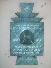 Plaque to Aghvan Dorjiev